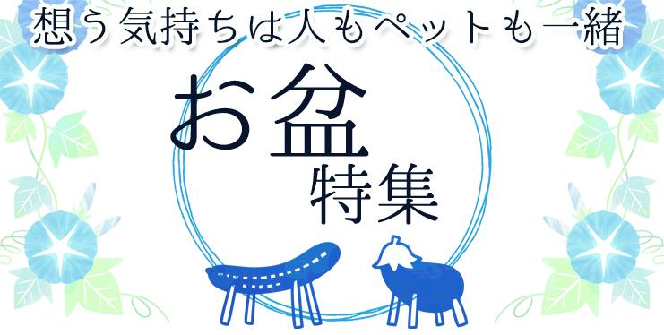盲導犬サポートSHOPファンクラブ募集!締切2020年4月15日迄!