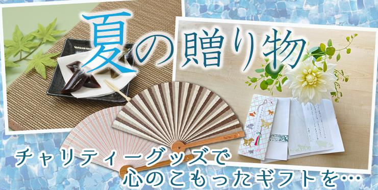おすすめ!秋のコーディネート