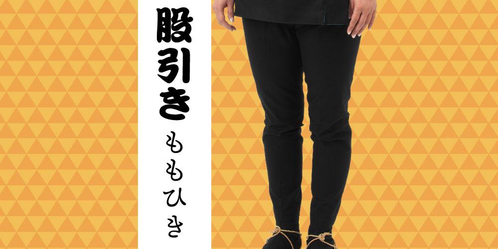 本染め鯉口シャツ〜刺子織〜